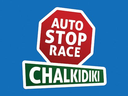 Auto Stop Race 2015 crowdsourcing