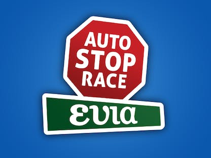 Auto Stop Race 2019 crowdsourcing